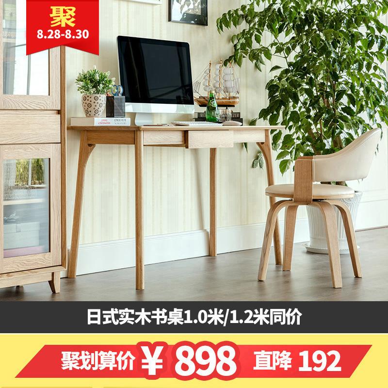 Лечение плотник место японский дерево письменный стол белый дуб компьютерный стол небольшой квартира стол запись тайвань охрана окружающей среды войти мебель