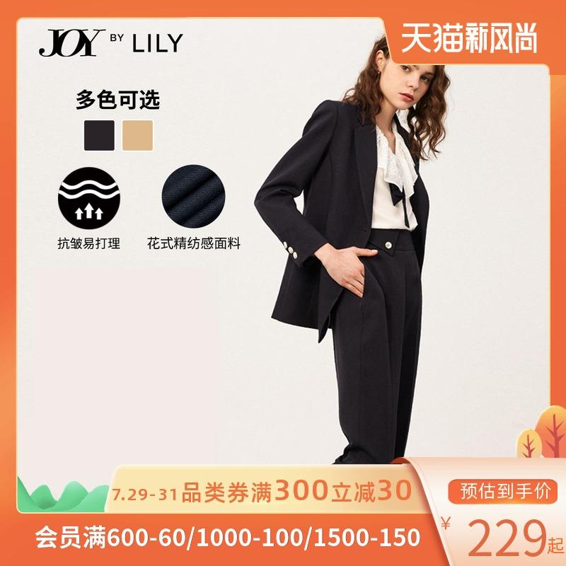 LILY秋季新款女装气质抗皱黑色小西装外套通勤宽松休闲裤职业套装