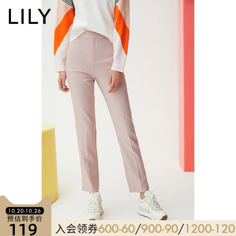 LILY女装新款粉色高腰显瘦九分裤直筒裤铅笔休闲裤西装裤