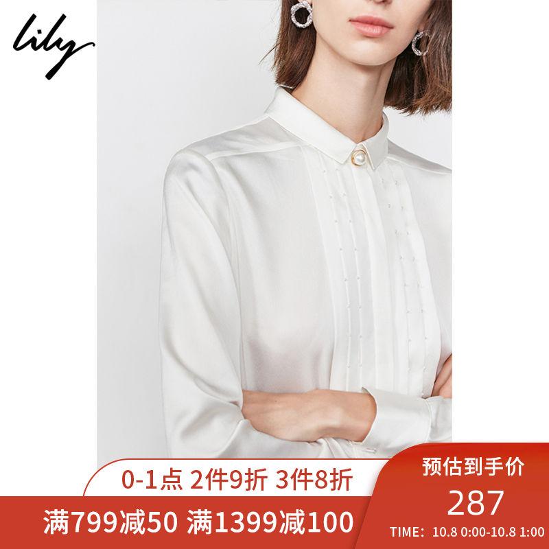 Lily2019秋新款女装气质压褶珍珠扣中长款宽松长袖人鱼姬衬衫4903359.00元包邮