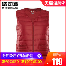Bosden down vest for middle aged and old women's fall and winter down jacket vest with insulated inner sleeve large waistband