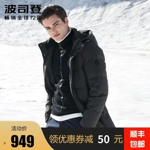 Boston Down Garment, Long and Medium Men's Business Winter Coat, New Type 2018, Thickened and Heating Middle-aged, Old and Young Dad's Wear