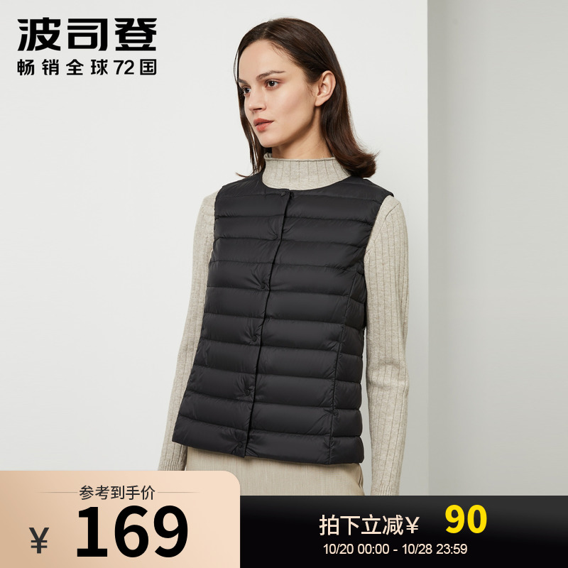 Bosideng down vest women's new short autumn and winter home lightweight warm vest vest waistcoat duck down jacket