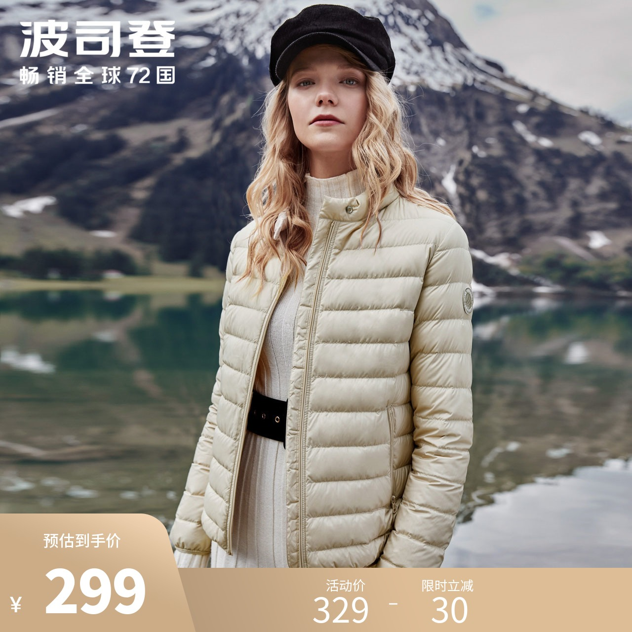 Bosideng lightweight down jacket ladies short autumn and winter new fashion simple stand-up collar slim-fit warm and cold jacket