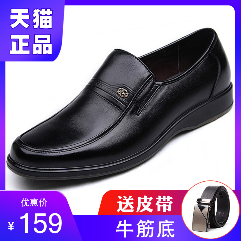 Dad shoes mens 40 genuine leather 50 middle aged 60 years old summer middle aged and elderly leather shoes rib soles grandfathers breathable mens shoes