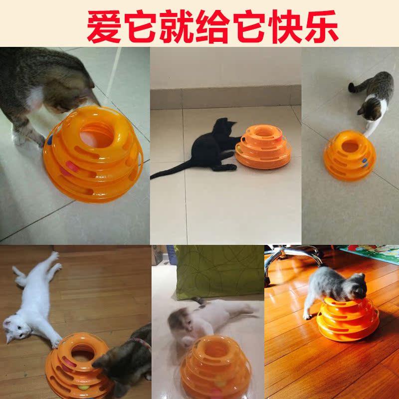 貓玩具寵物豆貓玩具球貓轉盤逗貓棒貓抓板貓咪益智玩具貓咪遊戲盤