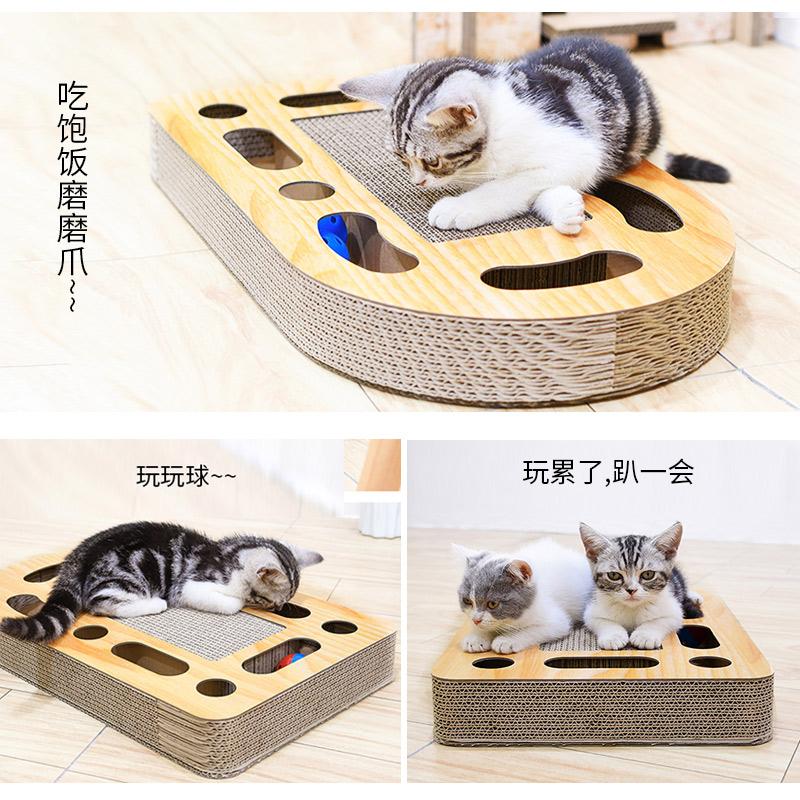猫玩具磨爪器猫抓板耐磨创意型瓦楞纸猫洞转盘球逗猫玩具猫咪用品
