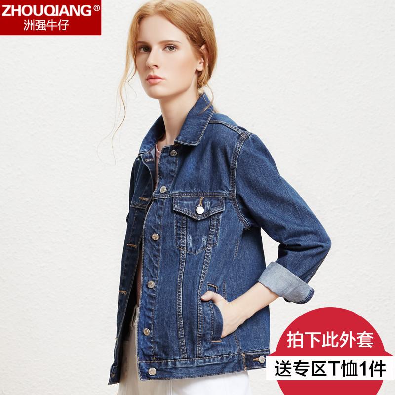 牛仔外套女宽松短外套2018春装新款韩版女装bf短款上衣学生牛仔衣