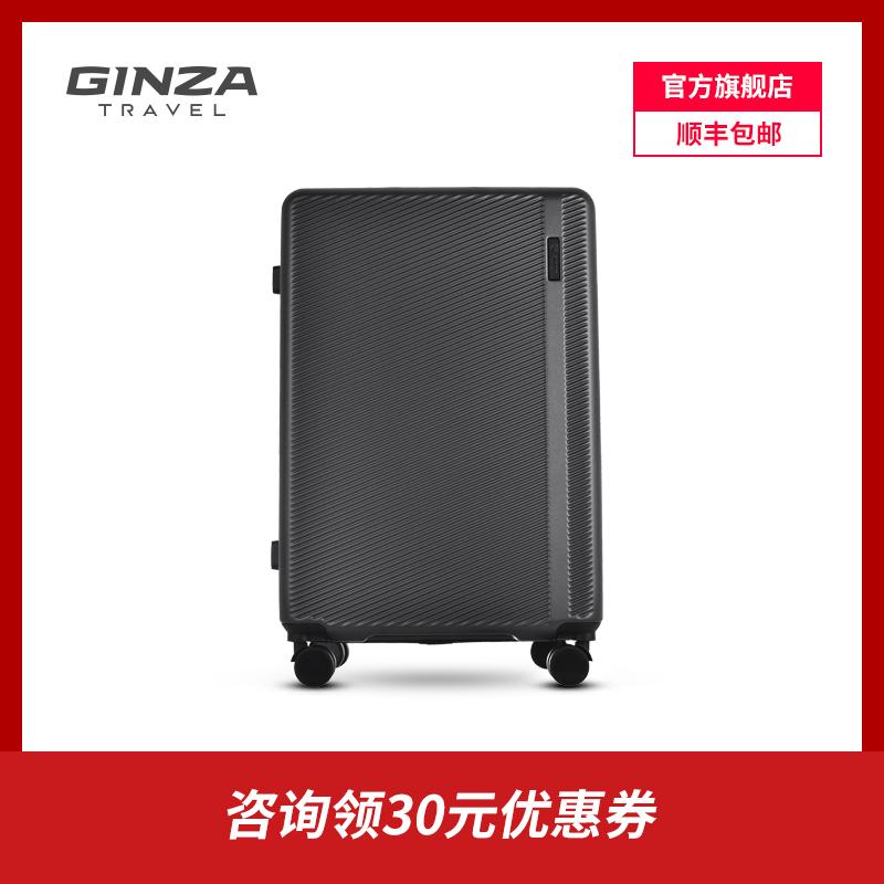 银座行李箱 ins网红女新款旅行 拉杆箱 小男20寸密码皮箱子大容量
