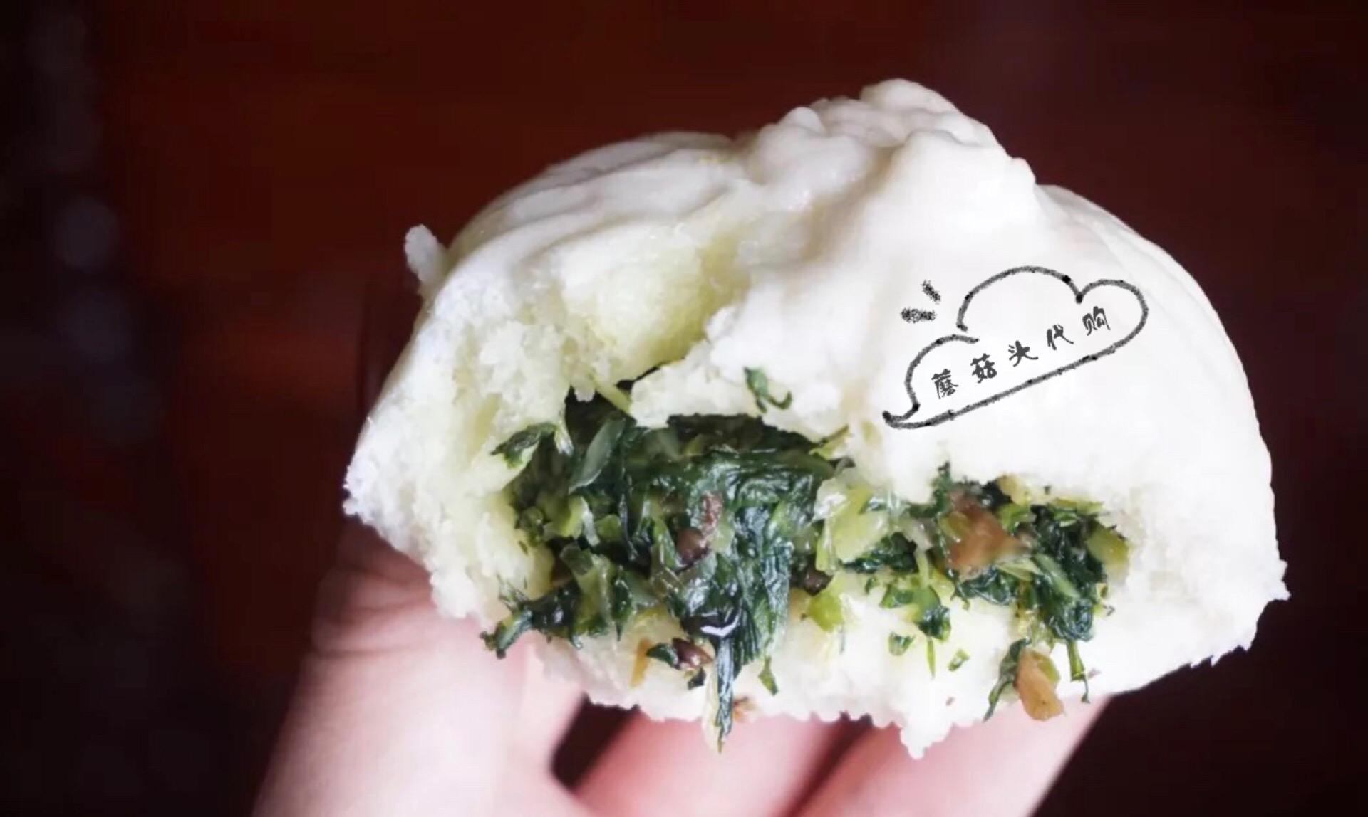 上海绿杨邨绿杨村素菜包 上海美食小吃  网红菜包特色点心早点