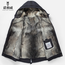 Autumn and winter wolf hair liner to overcome coat men's hooded fur one fur Haining leather leather thick coat