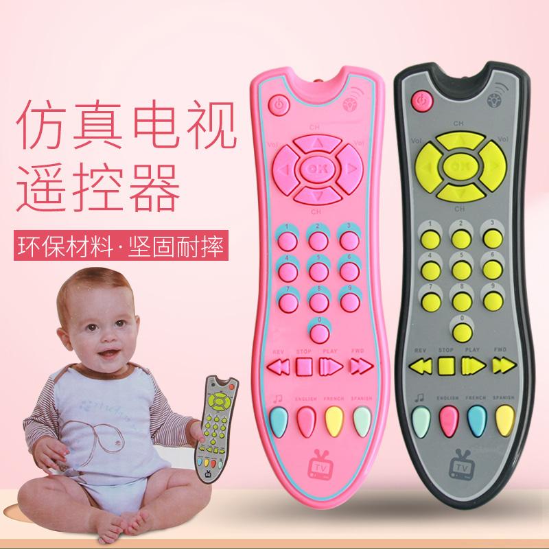 Игрушечные телефоны Артикул 559830968839