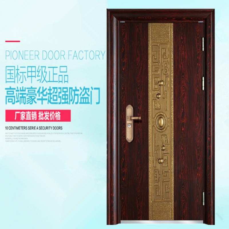2980.00元包邮成都防盗门甲级入户门进户门钢质门