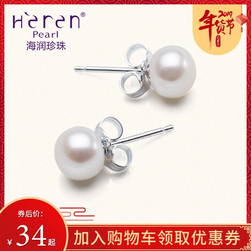 送女友送礼时尚简约气质耳饰耳环银淡水珍珠耳钉女925海润珍珠