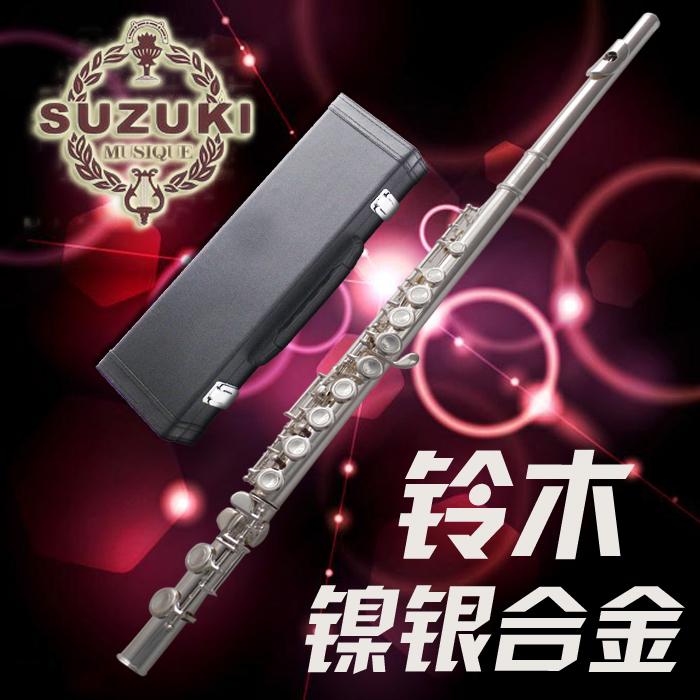 Оригинал SUZUKI Suzuki 16-луночный тонус серебро Инструмент для затвора с закрытым отверстием / бесплатная доставка по китаю