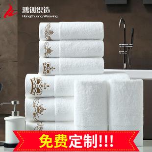 定制五星级酒店浴巾纯棉白色宾馆毛巾专用批发套装成人五星柔软全品牌