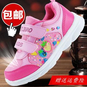 儿童鞋女童鞋子6春秋季7旅游8运动9跑步鞋10-12岁5小孩学生中大童
