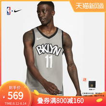 NBA-Nike Nets Irving SW Men's Sports Jersey AT9792-004