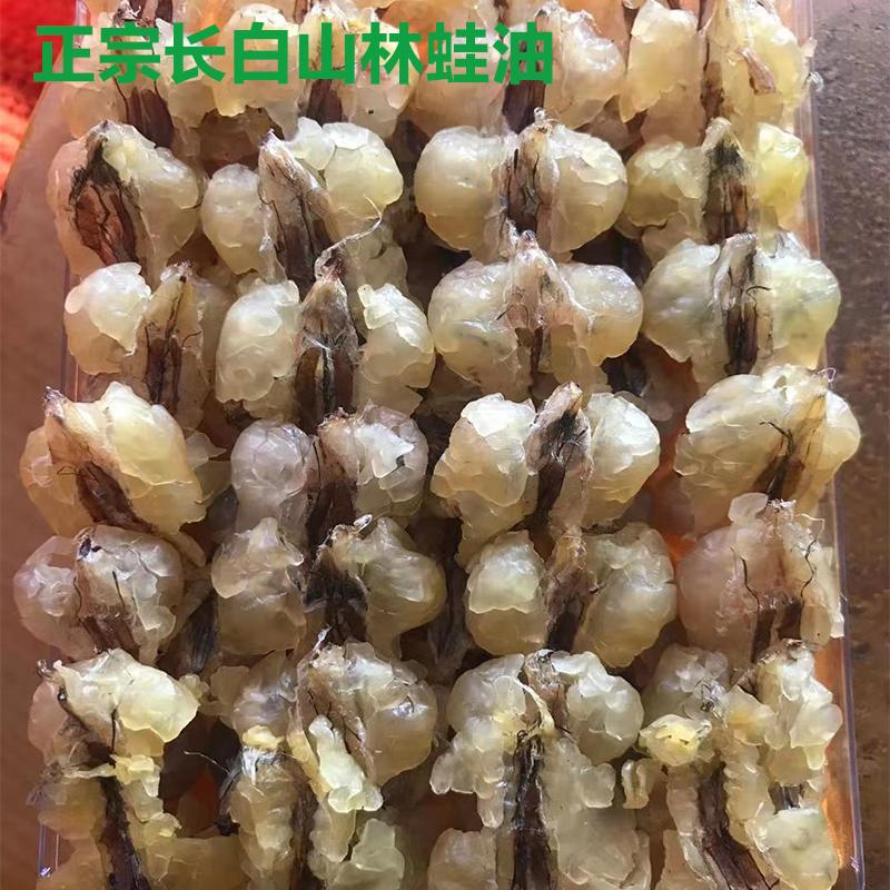 雪アサリの規格品東北白頭山林蛙油雪哈膏煮、アサリの乾物セット500 g