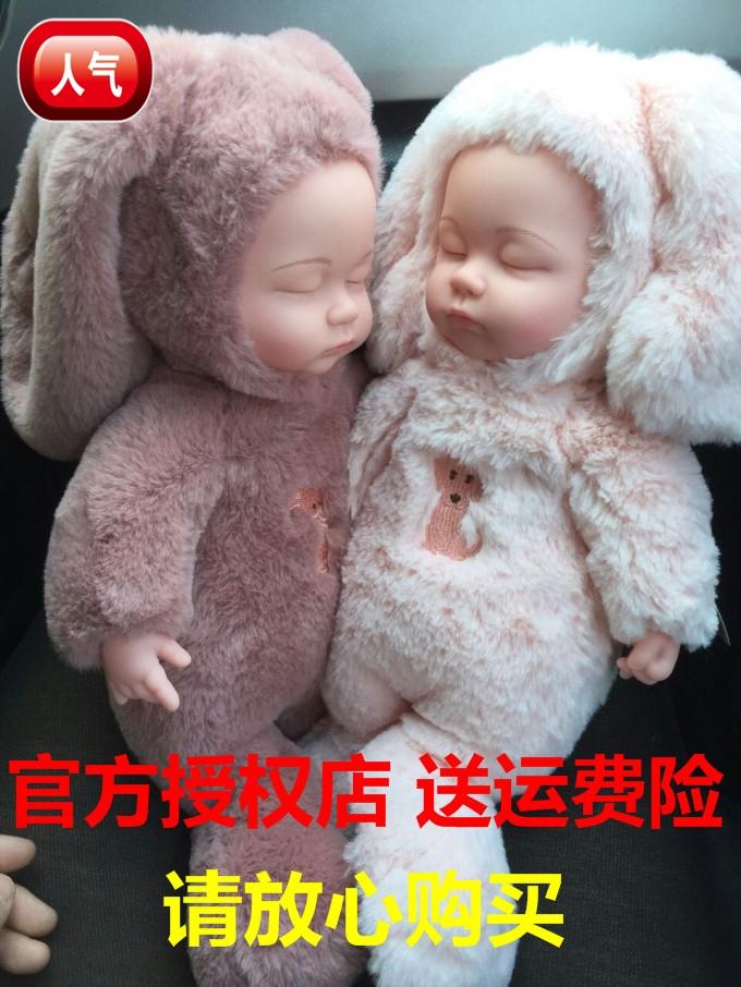 Куклы Артикул 550851772225