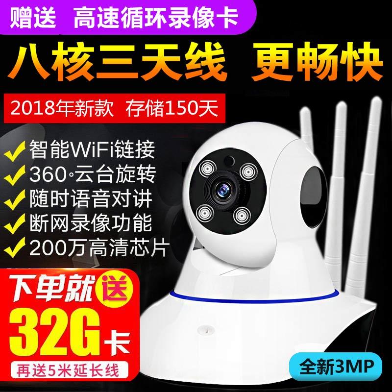 Контроль камера без Линейный Wi-Fi красный Наружный ночной вид внутреннего и наружного мобильного телефона удаленного домашнего монитора высокая ясно комплект