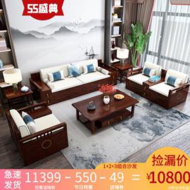 新中式实木贵妃沙发组合小户型客厅轻奢家具123紫金檀木布艺沙发图片