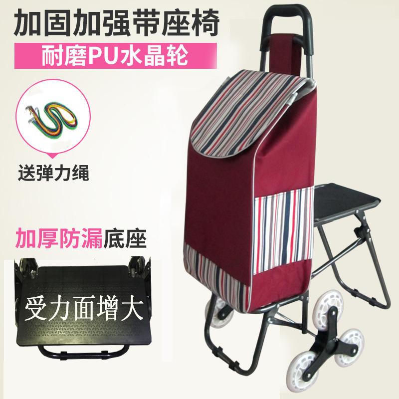 便携爬楼梯超市购物车可折叠老年人买菜小拉车带座椅手推车拉杆车