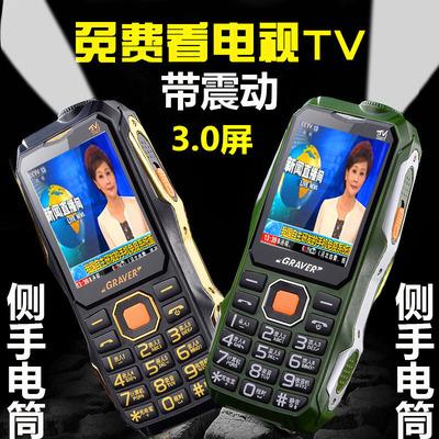 GRAVER k968三网通军工三防老年人手机超长待机大字大声老年机