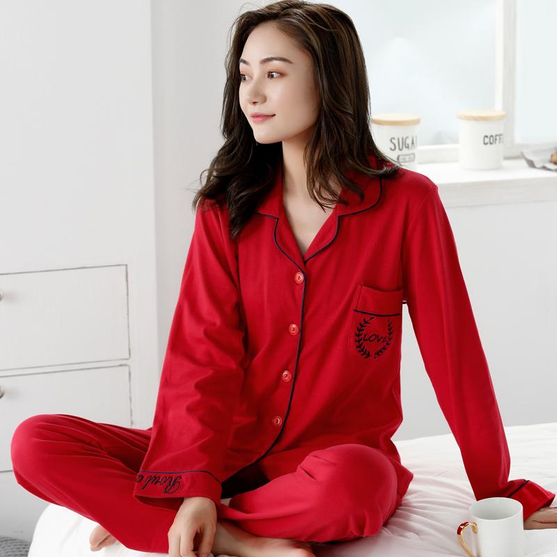 Spring and autumn pajamas womens pure cotton long sleeve cardigan thin wedding scarlet wedding life year home wear set summer