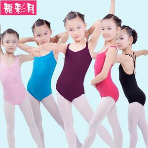 纯棉儿童舞蹈练功服吊带连体裙考级形体中国民族舞跳舞衣夏季女童