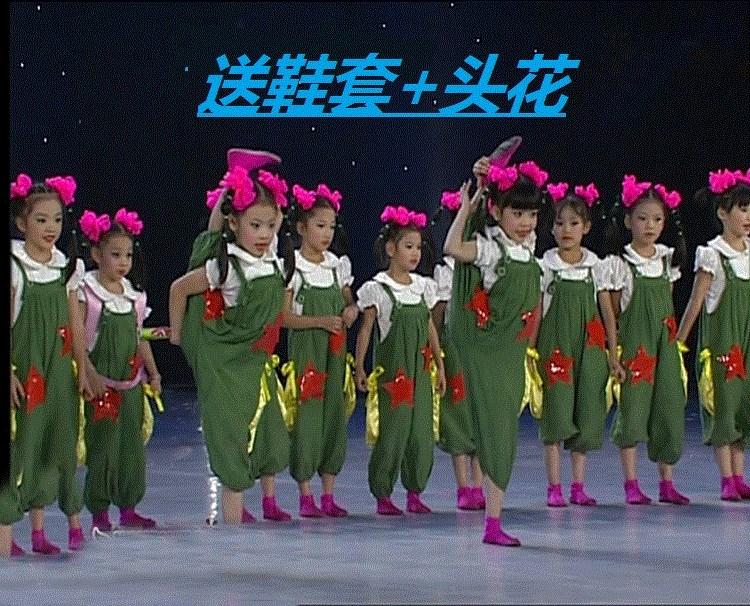 小荷服装天天向上舞蹈服小学生舞台演出服儿童风采表演时刻准备着