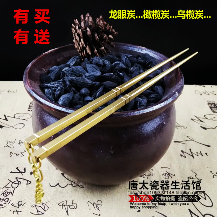 Оливки уголь глаз дракона уголь черный оливка уголь волна государственный усилие чай уголь нет дым углерод сжигать вода уголь повар чай ветер печь уголь оливки углерод