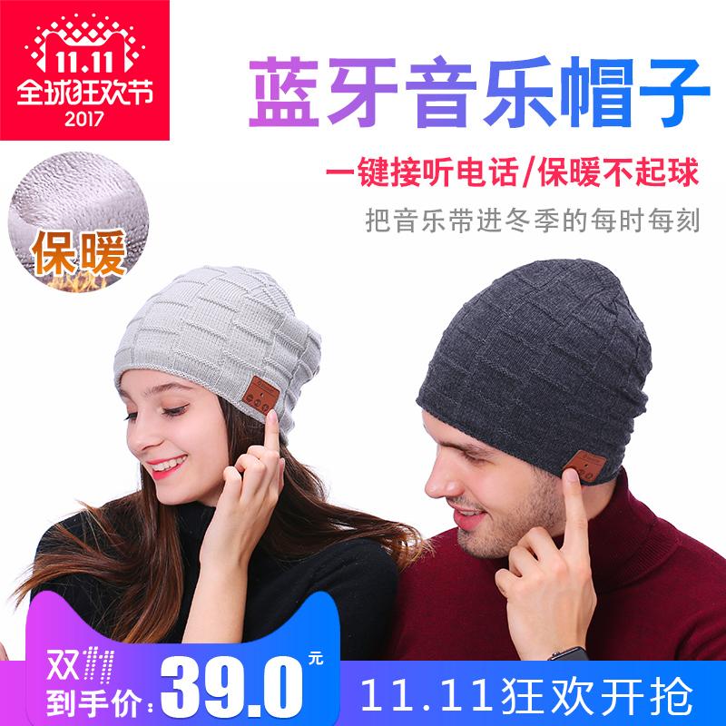 Умный bluetooth шляпа мужской и женщины наушники пакет головной убор волна корейский дикий теплая шерсть линия крышка музыка плюс бархат вязаная шапка