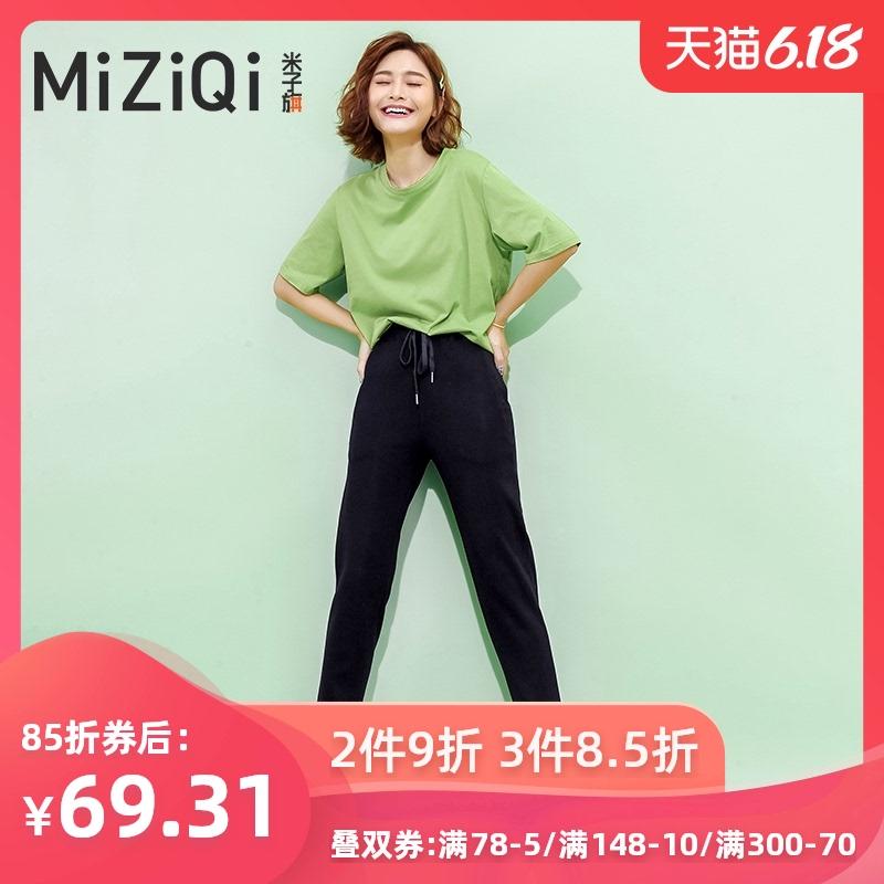 米子旗短袖套装女2020年夏季新款潮ins时尚t恤运动风休闲裤两件套
