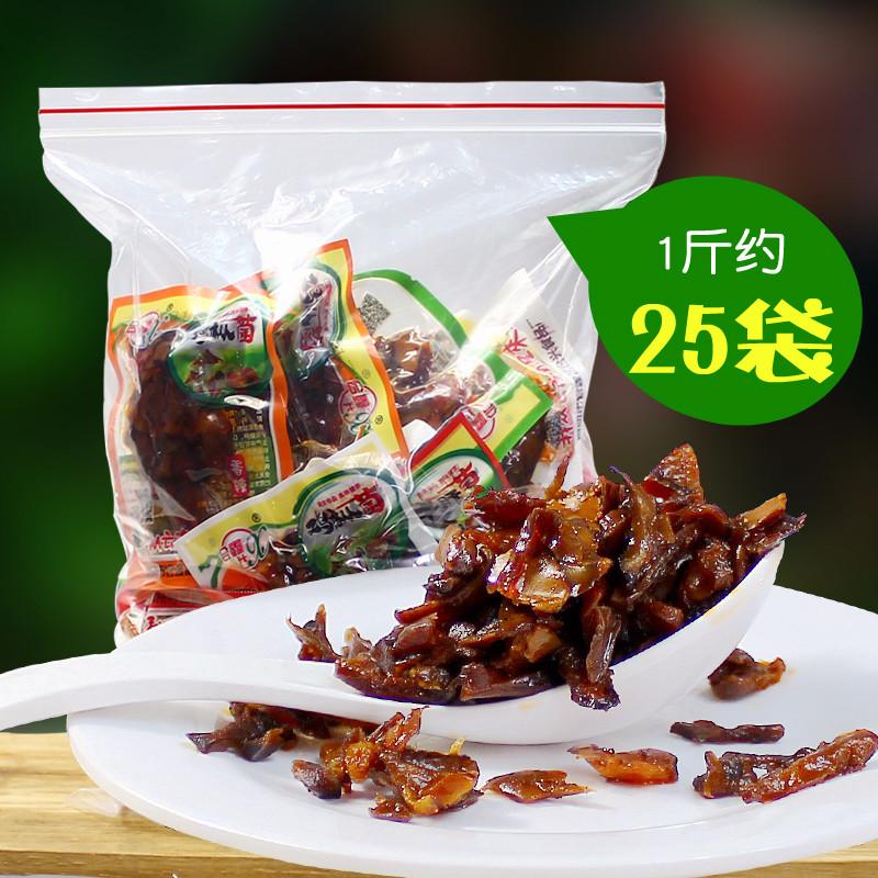 云南特产鸡枞菌牛肝菌约25袋麻辣烧烤ins网红零食即食500g鸡纵菌