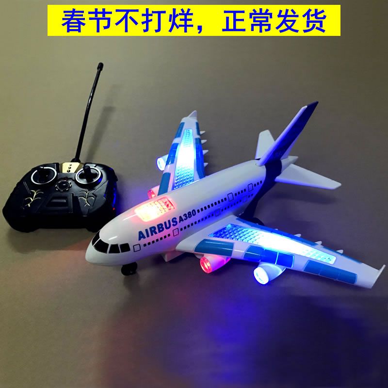 Children's Toy Aircraft Helicopter 3-6 Years Old Remote Control Airliner Charging Kid Boy