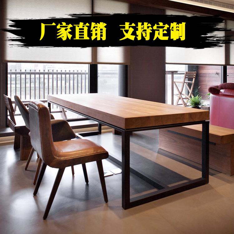 LOFT простой поколение Стол для совещаний из массива дерева и длина комбинации стула полосатый Стол стол прямоугольный стол обеденный стол