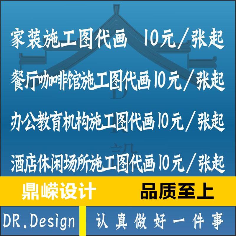2D и 3D графика Артикул 595141087942