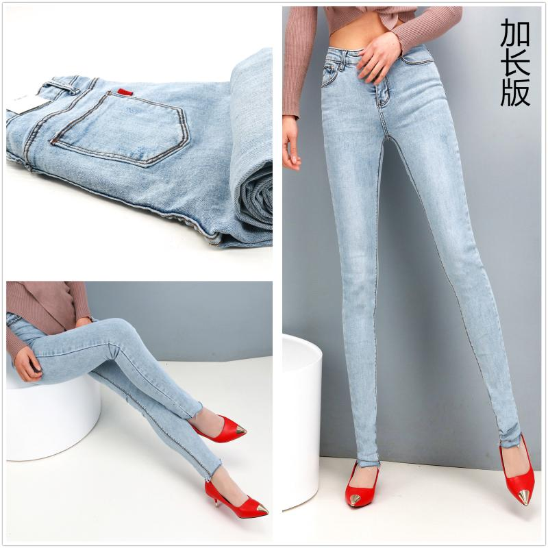 Lengthened jeans womens light color new thin thin pencil leg pencil pants stretch pants