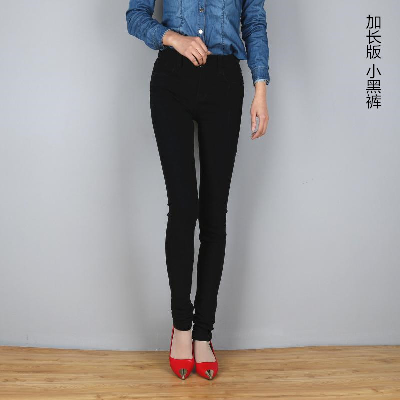 Lengthened jeans womens new tall super long slim fit thin middle waist black small leg pencil pants long pants