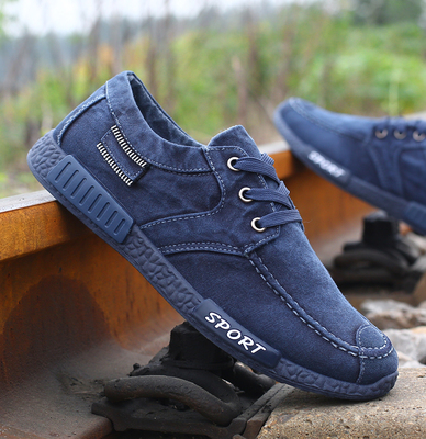 2017 spring and summer new men's low to help canvas shoes men's shoes Korean shoes men's casual shoes shoes a ladder lazy shoes