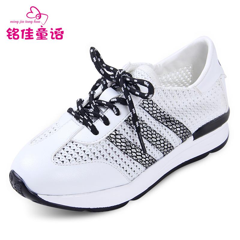 2016潮兒童鞋子女童 透氣 鞋白色網鞋大 公主女鞋 鞋