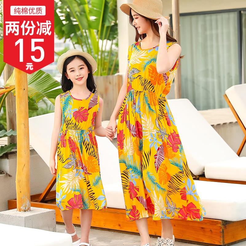 Комплекты для мамы и дочки Артикул 619594743419