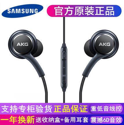 三星AKG原装耳机note8入耳式线控S8重低音s10耳机S9+降噪手机正品