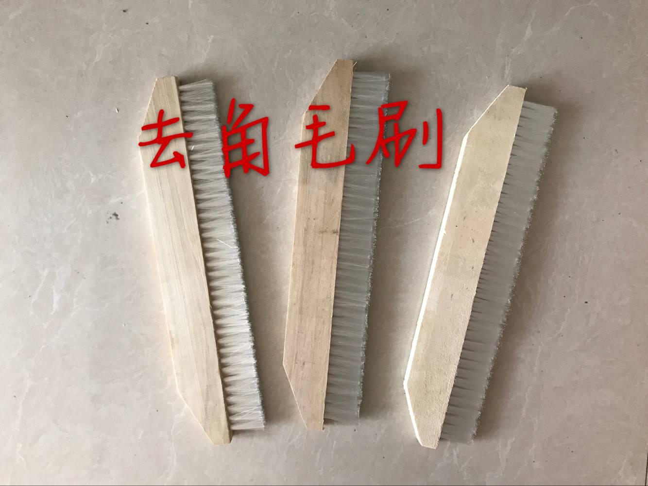 做防水用的刷子丙纶刷大排刷防水专用毛刷去角毛刷清洗灰尘工业刷