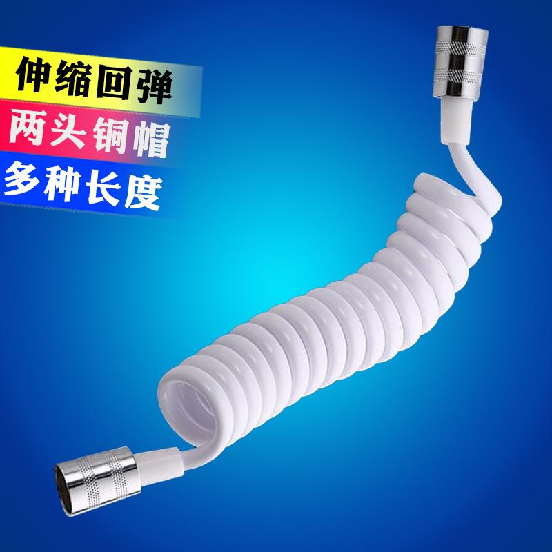 2/3/4/5米淋浴喷头软管弹簧妇洗器喷枪进水管电话线管伸缩花洒管