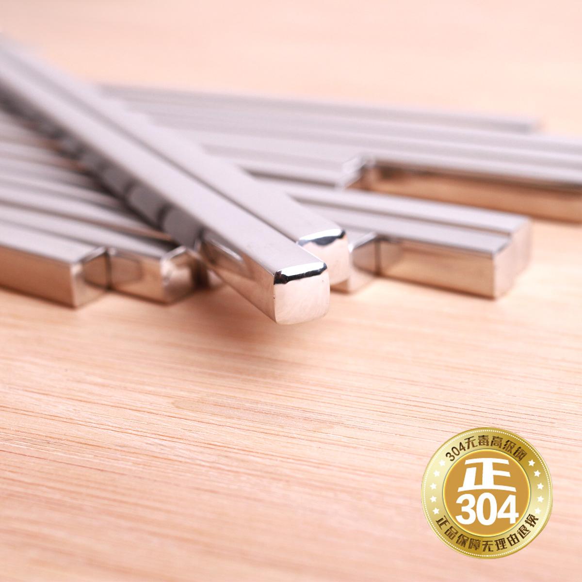 304不鏽鋼筷子 韓國式金屬方形防滑合金筷子套裝5雙