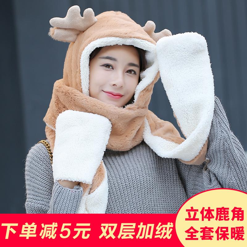 Осень и зима шарф перчатки три образца женщины могут любовь корейский женщина студент три образца платок тело