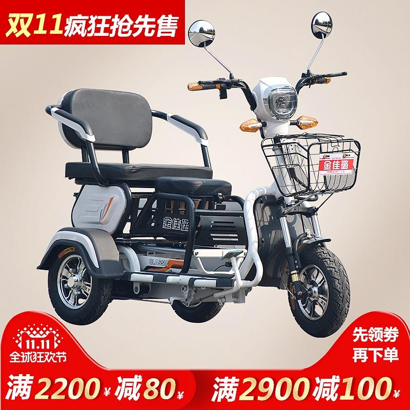 Электрический трехколесный велосипед. для взрослых домой новая девушка секс в миниатюре шаттл дети пожилой старики небольшой аккумуляторная батарея грузовик