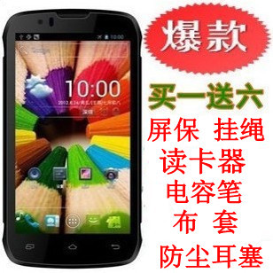 innos D9 Android 4 04 smartphone Unicom 3G long standby send Kay Rucker navigation
